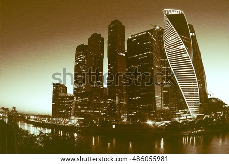 "MIBC ""Moscow - city"" business center in Moscow"
