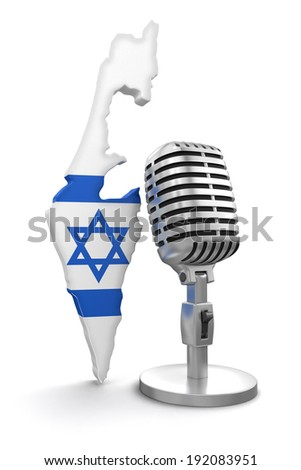 Microphone and Israel  - stock photo