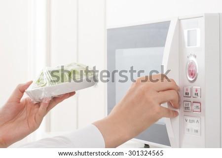 Microwave - stock photo