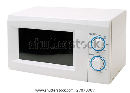 Microwave oven is isolated on a white background.