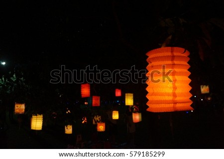 Mid Autumn Festival, also known as moon cake festival is a festival celebrated by Chinese people worldwide including Malaysia and Singapore. Picture of mid autumn festival lanterns in a Malaysian park