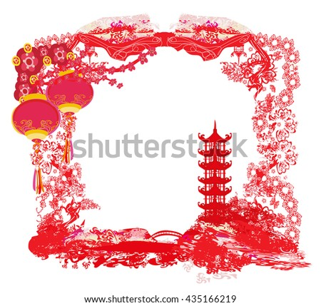 Mid-Autumn Festival for Chinese New Year  - stock photo