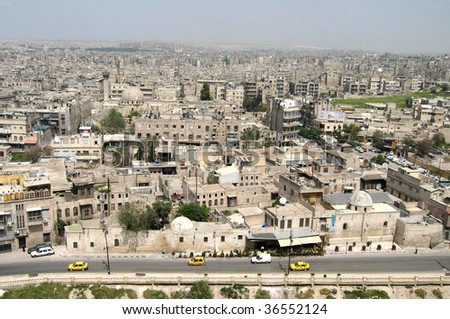 middle east city - stock photo