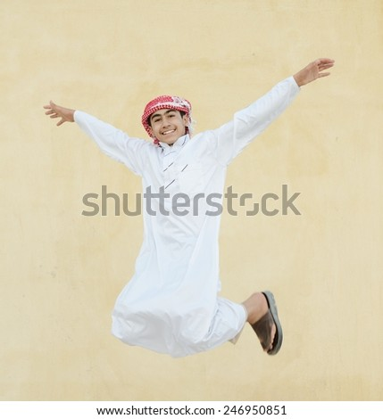 Middle eastern Gulf boy - stock photo