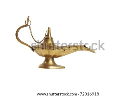 Middle Eastern Oil Lamp - stock photo