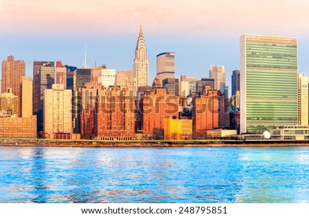 Midtown Manhattan skyline, New York City. USA. - stock photo