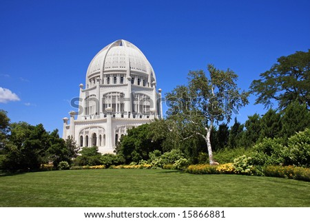 Midwest Architectural Wonder, Baha'i', and grounds - stock photo