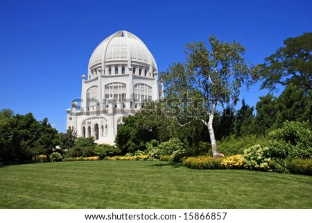 Midwest Architectural Wonder, Baha'i', and grounds with flowering plants - stock photo