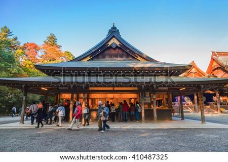 MIE, JAPAN - NOVEMBER 20, 2015: Ise Grand Shrine (Naiku - inner shrine, officially known as Kotai Jingu) dedicated to the worship of Amaterasu -  the goddess of the sun - stock photo