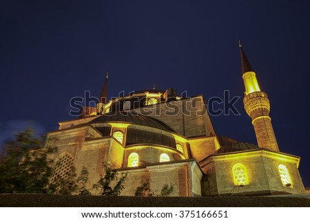 Mihrimah Sultan Mosque Exterior, Istanbul,Turkey - stock photo
