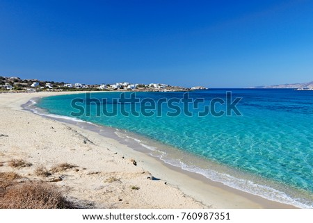 Mikri Vigla beach of Naxos island in Cyclades, Greece