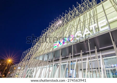 Milan, Italy - April 14, 2015: Expo Gate 2015 in Milan, Italy.World Expo 2015 is the next Universal Exhibition.