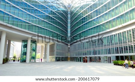 MILAN, ITALY - APRIL 26, 2014: The new headquarter of Regione Lombardia government in Milan.