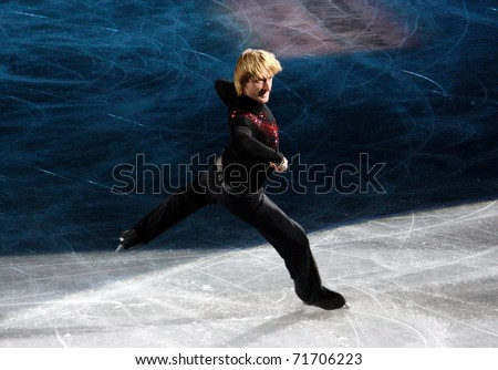 MILAN, ITALY - DECEMBER 18: Evgeni Plushenko during the Ice Christmas Gala in the Forum Arena, on 18 December, 2010, in Milan. - stock photo