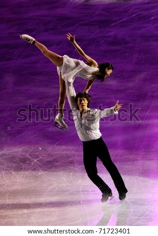 MILAN, ITALY - DECEMBER 18: Qing Pang & Jian Tong during the Ice Christmas Gala in the Forum Arena, on 18 December, 2010, in Milan. - stock photo