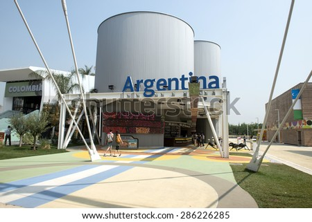 MILAN, ITALY-JUNE 05, 2015: the modern architecture of the Argentina pavillon at EXPO 2015, in Milan.