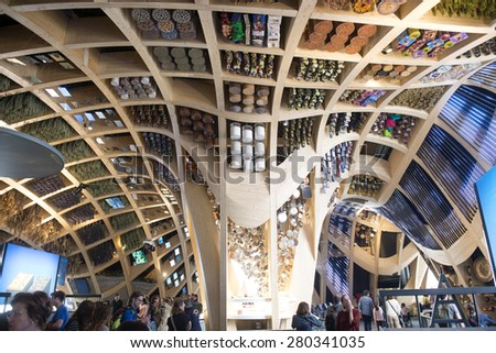 MILAN, ITALY-MAY 04, 2015: interior architecture of the France pavillion at EXPO 2015, in Milan. - stock photo
