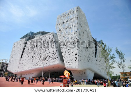 MILAN, ITALY - May 11:  Italian pavilion at Expo, universal exposition on the theme of food on  May 11, 2015 in Milan, Italy.  - stock photo