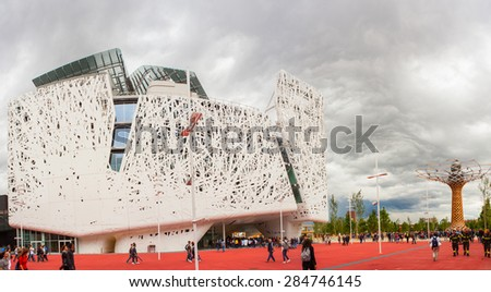 MILAN, ITALY - MAY, 20: Italy pavilion at Expo, universal exposition on the theme Feeding the planet, Energy for life on May 20, 2015 in Milan - stock photo
