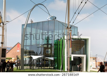 MILAN, ITALY - May 26: Moldova pavilion at Expo, universal exposition on the theme of food on May 26, 2015 in Milan, Italy.  - stock photo