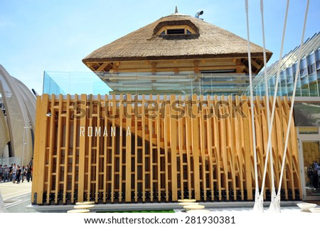 MILAN, ITALY - May 11: Romania  pavilion at Expo, universal exposition on the theme of food on  May 11, 2015 in Milan, Italy.  - stock photo