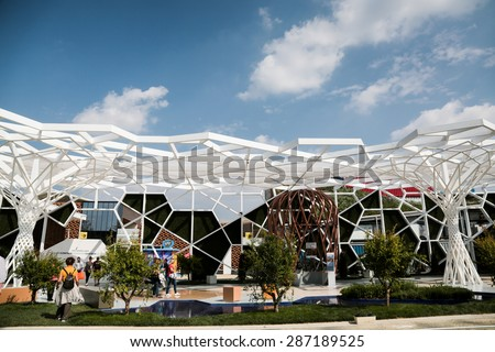 MILAN, ITALY - May 26: Turkey pavilion at Milan Expo, universal exposition on the theme of food on May 26, 2015 in Milan, Italy.  - stock photo