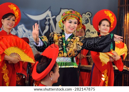 MILAN, ITALY - May 11:  Vietnam pavilion at Expo, universal exposition on the theme of food on  May 11, 2015 in Milan, Italy - stock photo