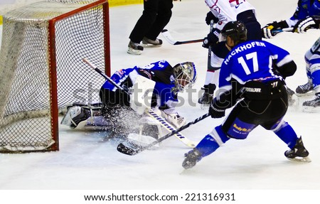MILAN, ITALY - OCT 02: Joni Puurula goalie of HC Vipiteno during a game at Agora Arena on October 2, 2014, in Milan against HC Milano Rossoblu - stock photo