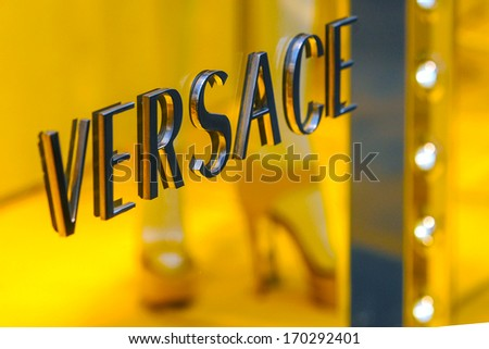 MILAN, ITALY - SEPTEMBER 26: Versace golden store window in via Montenapoleone, Milan's fashion district. September, 26 2008. - stock photo