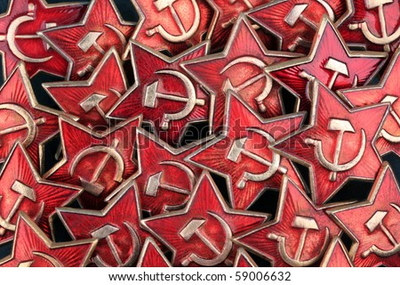 Military badges of the Soviet army on a black background - stock photo