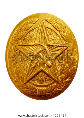 Military emblem from the former Soviet Union - stock photo