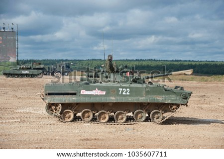MILITARY GROUND ALABINO, MOSCOW OBLAST, RUSSIA - Aug 24, 2017: Russian BMP-3 (infantry combat vehicle) third-generation, amphibious infantry vehicle at the military-technical forum ARMY-2017,side view