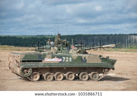 MILITARY GROUND ALABINO, MOSCOW OBLAST, RUSSIA - Aug 24, 2017: Russian BMP-3 (infantry combat vehicle) third-generation, amphibious infantry vehicle at the military-technical forum ARMY-2017