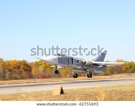 Military jet bomber  on launch. - stock photo