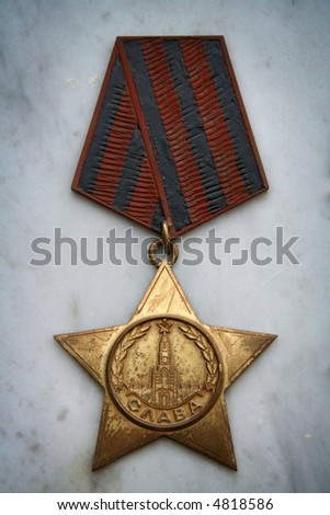 Military medal - stock photo