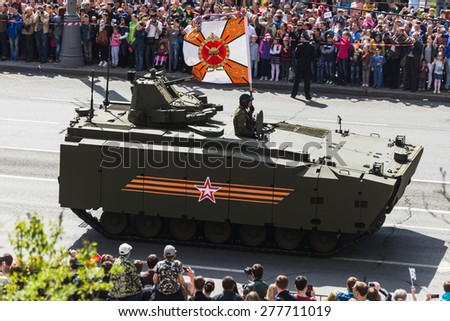 military parade in honor of the anniversary of 70 years of victory over fascism in Moscow, Russia, MAY 9, 2015 - stock photo