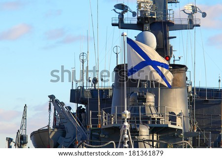 Military ship of Russia - stock photo