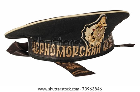 Military uniform cap of the seaman of the Russian fleet isolated on a white background - stock photo