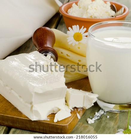 Milk  products on a wooden background Selective focus