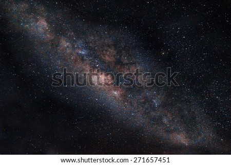 Milky Way center. - stock photo