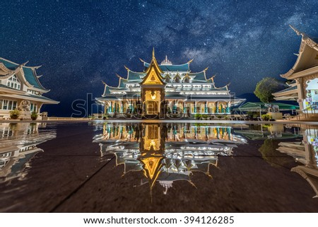Milky Way galaxy at wat pa phu kon temple, Udon Thani Thailand - stock photo