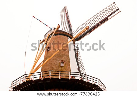 mill from holland