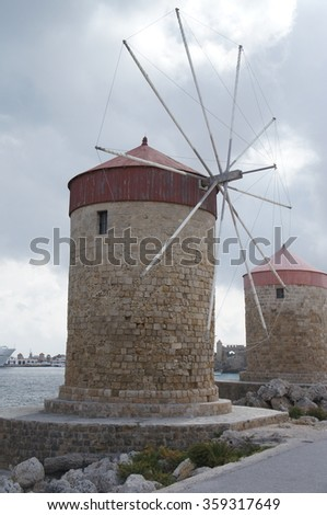 mill in the port of Rhodes