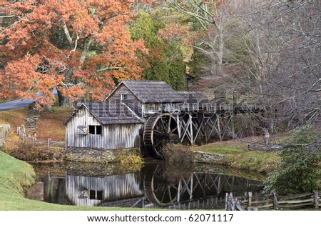 Mill with red oak - stock photo