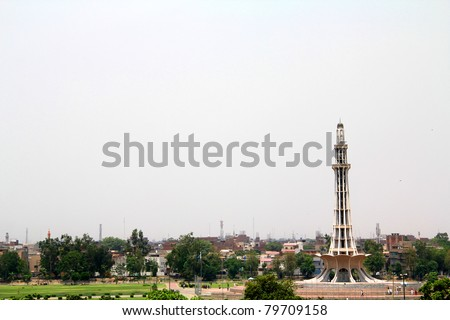 Minar-e-Pakistan and Iqbal Park where the Pakistan Resolution was passed in the year 1940. One of the most Famous Landmark of Pakistan located in the city of Lahore, Pakistan - stock photo