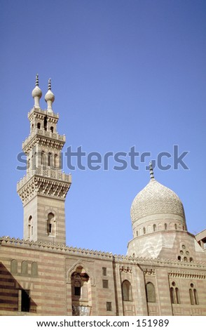 Minaret and dome of mosque