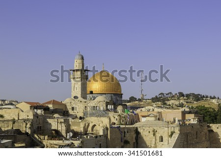Minaret and mousque of Al-aqsa (Dome of the Rock) in Jerusalem - stock photo