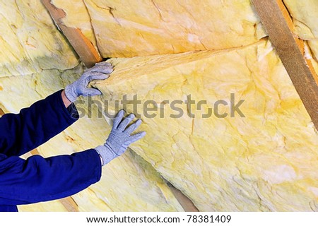 mineral rock wool - stock photo
