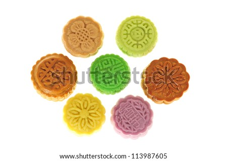 Mini  Colorful Moon Cakes Of Different Flavor - stock photo