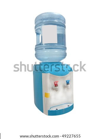 mini cooler under the white background - stock photo